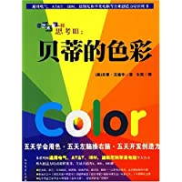 http://ec4.images-amazon.com/images/I/51vtkdjooPL._AA200_.jpg