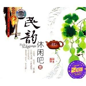 18 月光下的凤尾竹(葫芦丝) 19 弹起我心爱的土琵琶(柳琴) 01 采花