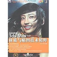 http://ec4.images-amazon.com/images/I/51vuiZT3NnL._AA200_.jpg