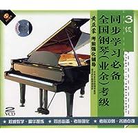 http://ec4.images-amazon.com/images/I/51vvHJ1aMJL._AA200_.jpg
