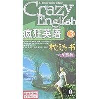 http://ec4.images-amazon.com/images/I/51vvIuqLMxL._AA200_.jpg