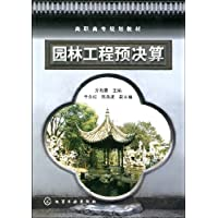 http://ec4.images-amazon.com/images/I/51vwpLuENjL._AA200_.jpg