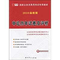 http://ec4.images-amazon.com/images/I/51vxHIYE0FL._AA200_.jpg
