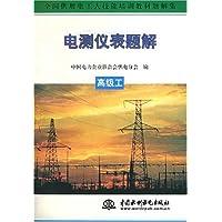http://ec4.images-amazon.com/images/I/51vxLKIel7L._AA200_.jpg