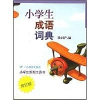 http://ec4.images-amazon.com/images/I/51vxUkMLVwL._AA200_.jpg