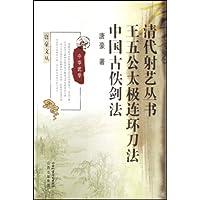 http://ec4.images-amazon.com/images/I/51vxsCTgZgL._AA200_.jpg