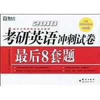 http://ec4.images-amazon.com/images/I/51vxwlndJAL._AA200_.jpg