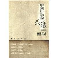 http://ec4.images-amazon.com/images/I/51vyUQ6NxGL._AA200_.jpg