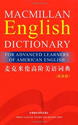 麦克米伦高阶美语词典.pdf