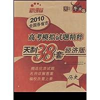 http://ec4.images-amazon.com/images/I/51vytWOdSTL._AA200_.jpg