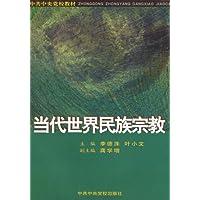 http://ec4.images-amazon.com/images/I/51vytXe5FlL._AA200_.jpg