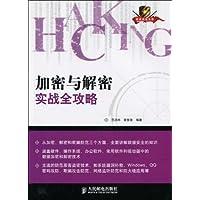 http://ec4.images-amazon.com/images/I/51vzbTfgCGL._AA200_.jpg
