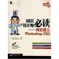 http://ec4.images-amazon.com/images/I/51vzrDWcZEL._AA200_.jpg