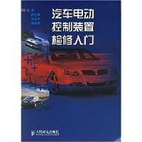 http://ec4.images-amazon.com/images/I/51w%2BcgI7AWL._AA200_.jpg