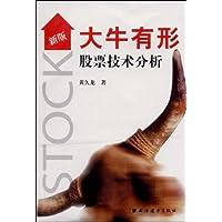 http://ec4.images-amazon.com/images/I/51w%2BglhPBlL._AA200_.jpg