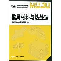http://ec4.images-amazon.com/images/I/51w%2BkTozrvL._AA200_.jpg