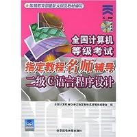 http://ec4.images-amazon.com/images/I/51w%2BxBGLU1L._AA200_.jpg