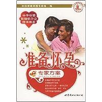 http://ec4.images-amazon.com/images/I/51w-0M1YGtL._AA200_.jpg