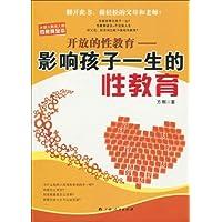 http://ec4.images-amazon.com/images/I/51w-42i75LL._AA200_.jpg