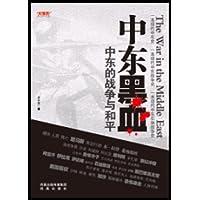 http://ec4.images-amazon.com/images/I/51w-FspQqBL._AA200_.jpg