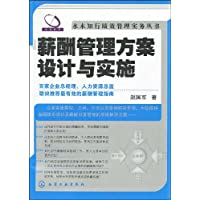 http://ec4.images-amazon.com/images/I/51w-WvAQWZL._AA200_.jpg