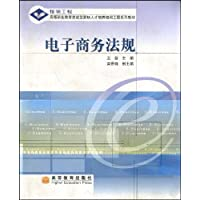 http://ec4.images-amazon.com/images/I/51w-kTFBc9L._AA200_.jpg