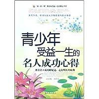 http://ec4.images-amazon.com/images/I/51w0APZzTAL._AA200_.jpg