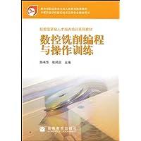 http://ec4.images-amazon.com/images/I/51w0HS0RcfL._AA200_.jpg