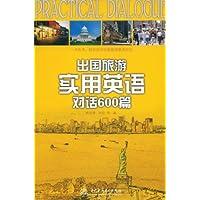 http://ec4.images-amazon.com/images/I/51w0fNCKz0L._AA200_.jpg