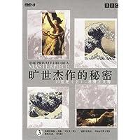http://ec4.images-amazon.com/images/I/51w1KVfYI9L._AA200_.jpg