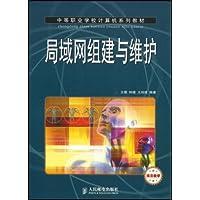http://ec4.images-amazon.com/images/I/51w1rz8c0QL._AA200_.jpg