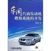 http://ec4.images-amazon.com/images/I/51w25TWeH4L._AA200_.jpg