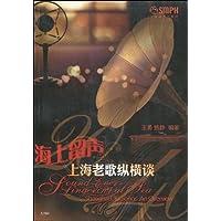 http://ec4.images-amazon.com/images/I/51w2EWq9nrL._AA200_.jpg