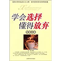 http://ec4.images-amazon.com/images/I/51w2Z8wWjCL._AA200_.jpg