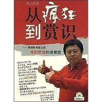 http://ec4.images-amazon.com/images/I/51w48um6pEL._AA200_.jpg