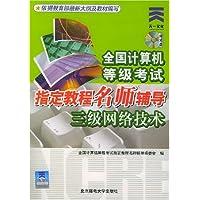 http://ec4.images-amazon.com/images/I/51w494ejuAL._AA200_.jpg