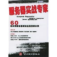 http://ec4.images-amazon.com/images/I/51w5K1kA2QL._AA200_.jpg