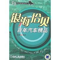 http://ec4.images-amazon.com/images/I/51w5Rvn69aL._AA200_.jpg