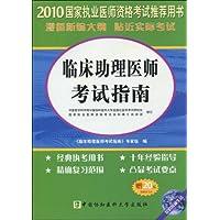 http://ec4.images-amazon.com/images/I/51w6AF3c4hL._AA200_.jpg