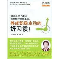 http://ec4.images-amazon.com/images/I/51w6Cdm16tL._AA200_.jpg