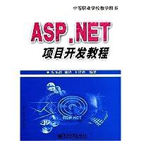 http://ec4.images-amazon.com/images/I/51w8pqxXP2L._AA200_.jpg