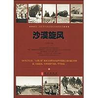 http://ec4.images-amazon.com/images/I/51w8xeoXPkL._AA200_.jpg