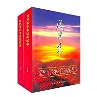 http://ec4.images-amazon.com/images/I/51wA1uTIg3L._AA200_.jpg