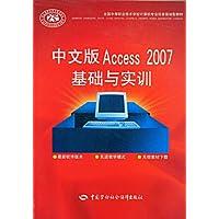http://ec4.images-amazon.com/images/I/51wBPesymgL._AA200_.jpg