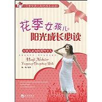 http://ec4.images-amazon.com/images/I/51wBZktxR9L._AA200_.jpg