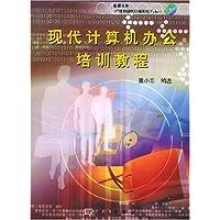 http://ec4.images-amazon.com/images/I/51wBeQb3c3L._AA200_.jpg
