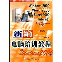 http://ec4.images-amazon.com/images/I/51wCwCRriTL._AA200_.jpg
