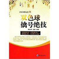 http://ec4.images-amazon.com/images/I/51wD04z%2B1eL._AA200_.jpg