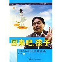 http://ec4.images-amazon.com/images/I/51wDBApjqrL._AA200_.jpg