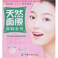 http://ec4.images-amazon.com/images/I/51wDCMr9UdL._AA200_.jpg
